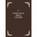 HULA Le'a Presents HAWAIIAN MELE CD-BOX