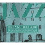 アイ・ラブ・ジャズ(5)~静かな夜はボサノヴァを