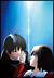 劇場版「空の境界」殺人考察(後)(通常版)[ANSB-2893][DVD] 製品画像