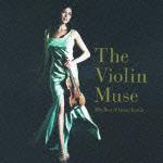島健『The Violin Muse~The Best Of Ikuko Kawai』