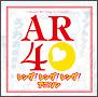 Around 40's Karaoke Best Songs 「Sing! Sing! Sing!アニソン」