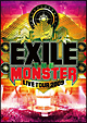 """EXILE LIVE TOUR 2009""""THE MONSTER"""""""