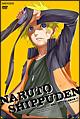 NARUTO 疾風伝 師の予言と復讐の章 1