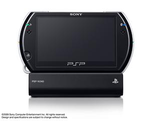 クレードル(PSP go用)