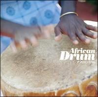 ソエト・アンサンブル『決定盤!!「アフリカンドラム」ベスト』
