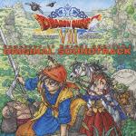 ドラゴンクエストVIII オリジナル・サウンドトラック