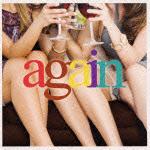 デブラ・モーガン『again ~90s R&B Party 』