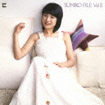 (CDR)SUMIKO FILE Vol.II
