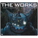 THE WORKS~志倉千代丸楽曲集~4.0