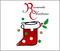 ロマンティック・クリスマス