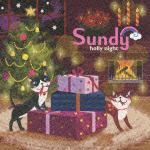 ピーボ・ブライソン『Sundy-holly night』