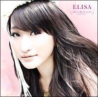 ELISA『Dear My Friend-まだ見ぬ未来へ-』