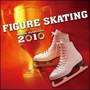 フィギュア・スケート ミュージック・セレクション 2010