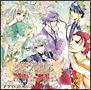 シュヴァリエ ~月の姫と竜の騎士~ ドラマCD2