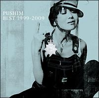 BEST 1999-2009