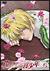 花咲ける青少年 Vol.6[KMAT-29106][DVD]