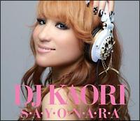 S・A・Y・O・N・A・R・A