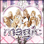 magic -Super Model Special-