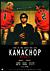KAMACHOP カマチョップ[ALBSD-1266][DVD]