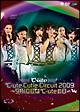 Cutie Circuit 2009 ~9月10日は℃-uteの日~