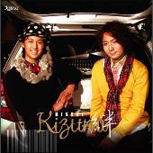 Kizuna -絆-