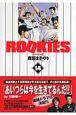ROOKIES (14)