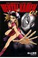 THE ABNORMAL SUPER HERO HENTAI KAMEN (2)