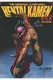 THE ABNORMAL SUPER HERO HENTAI KAMEN (3)