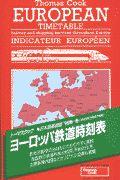 トーマスクック・ヨーロッパ鉄道時刻表 '98秋・冬版