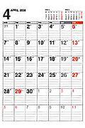 シンプル・エコロジー・カレンダー B3 月曜始まり 2008