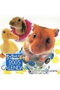 Calendar ちっちゃい動物 2005