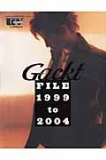 Gackt FILE 1999 to 2004