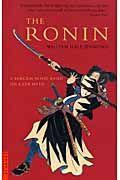 ウィリアム・デイル・ジェニングス『THE RONIN』
