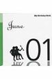 My Birthday Book June 01