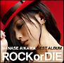 "NANASE AIKAWA BEST ALBUM ""ROCK or DIE""(DVD付)"