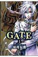 GATE<新装版> (1)