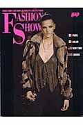 Fashion show 2003ー2004 autum