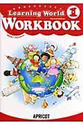 Learning World WORKBOOK<改訂版>