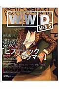 WWD MEN'S for Japan all about 2007spring