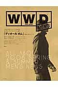 WWD FOR JAPAN MEN'S ALL ABOUT 2008SPRING&SUMMER MEN'S