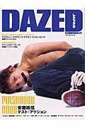 DAZED&CONFUSED JAPAN27