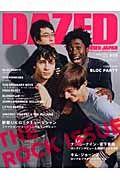 DAZED&CONFUSED JAPAN
