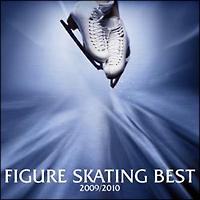 フィギュア・スケート・ベスト2009-2010