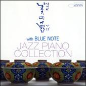 NHK 美の壺 withブルーノート ジャズ・ピアノ・コレクション
