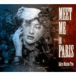 Meet Me In Paris ミート・ミー・イン・パリ
