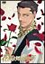 花咲ける青少年 Vol.7[KMAT-29107][DVD] 製品画像