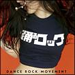 BT『踊るロック-dance rock movement-』
