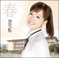 めざましテレビ ガクナビ-春盤-