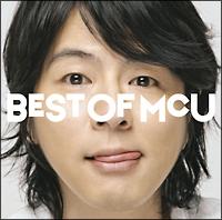 BEST OF MCU