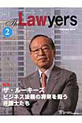 The Lawyers 2010.2 特集:ザ・ルーキーズビジネス法務の将来を担う弁護士たち